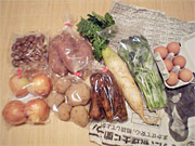 ピカイチ野菜くん 野菜セット