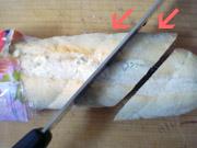 ダイニングプラス ガーリックバゲット・チーズ&オニオンセット カット