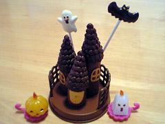 おとぎの国のお菓子 Welcome!ゴーストハウス