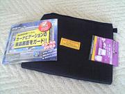 B5クッションケースとカーナビ用の液晶ガード
