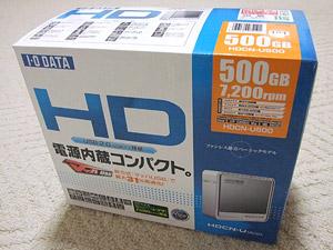 アイ・オー・データ 外付けハードディスク500GB