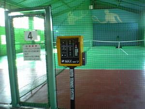 オートテニス場