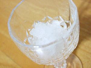 凍らせた日本酒