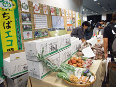 A8アフィリエイトフェスティバル 無農薬野菜のミレー