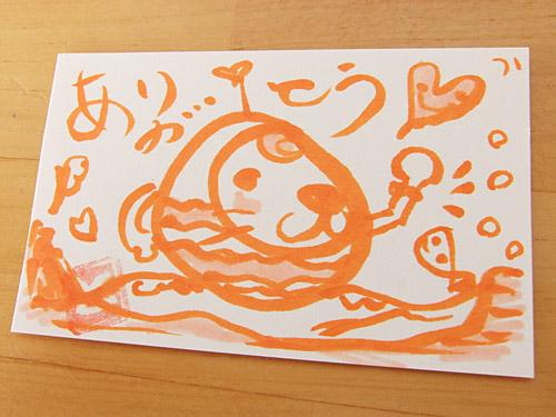 yuminosukeさんのインスピレーションイラスト