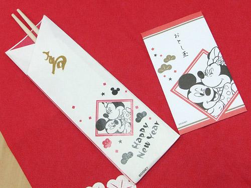 おせち・ミッキーマウス&ミニーマウス 祝い箸とポチ袋