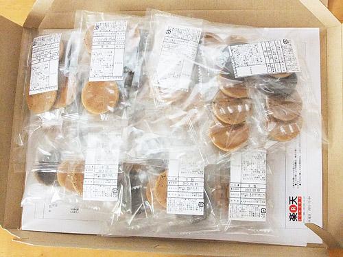 ヘルシーメイト 豆乳おからクッキー