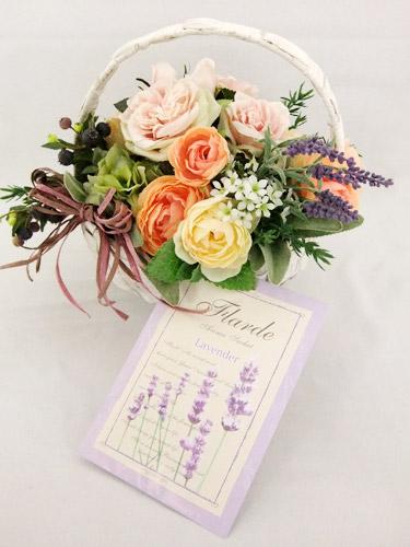 日比谷花壇 アーティフィシャルフワラー「パニエフルール」 サシェ