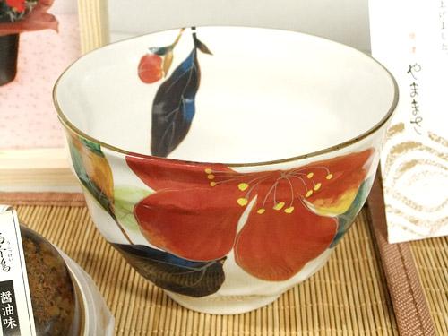 ウェルネス 夫婦茶碗で食べる料亭茶漬け&季節の花鉢