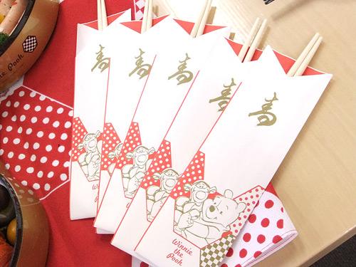 くまのプーさんおせち2014年 祝い箸