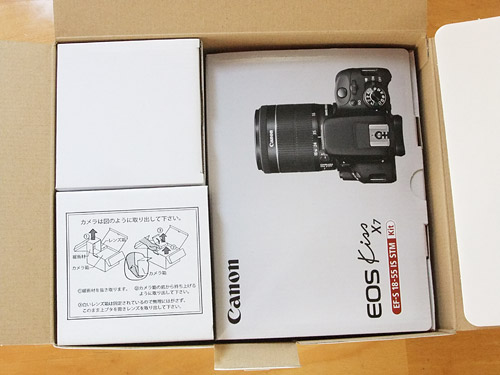 Canon EOS Kiss X7 ダブルズームキット 箱