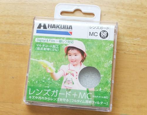 HAKUBA MCレンズガードフィルター 58mm
