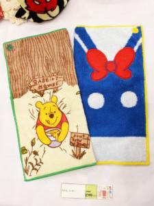 ベルメゾン ディズニーポケットタオル くまのプーさん・ドナルドダック