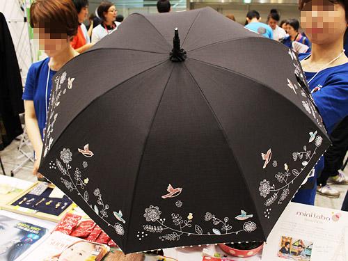 ミニラボ 日傘