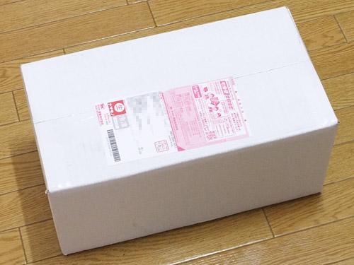 楽天市場 九州高原牧場 ハム・ウィンナー福袋 梱包