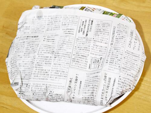 安納芋 電子レンジでの食べ方2