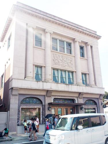 川越 旧山吉デパート(現:保刈歯科医院)