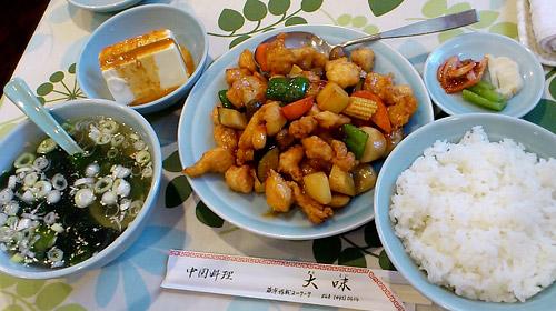 蕨『大味』 鶏・えび・カシューナッツ炒めと冷奴 定食