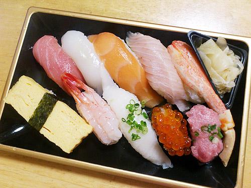 がってん寿司 葵
