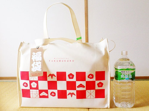 もち吉福袋2015 白2,000円