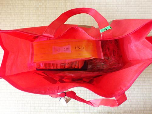 もち吉福袋2015 3,000円 開封