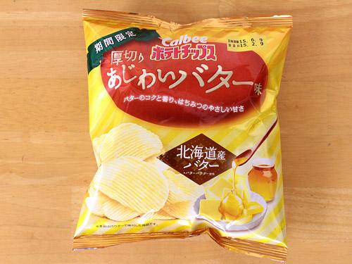 ポテトチップス厚切り あじわいバター味