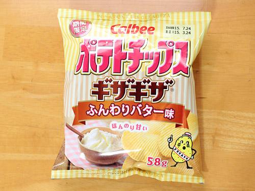カルビー ポテトチップスギザギザ ふんわりバター味