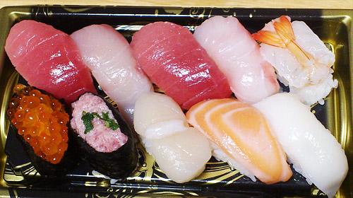 角上魚類 握り寿司10貫 中トロ