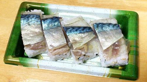 角上魚類 鯖バッテラ寿司ハーフ