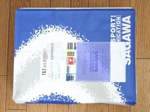 楽天『S-mart』ショートレインブーツ 梱包