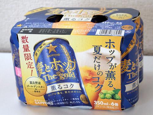 麦とホップ 薫るコク 6缶パック