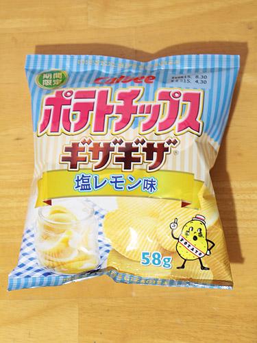ポテトチップスギザギザ 塩レモン味