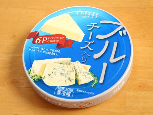 Q・B・B ブルーチーズ入り6P