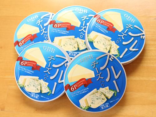 Q・B・B ブルーチーズ入り6P まとめ買い