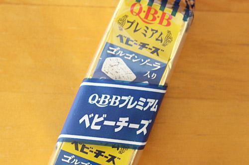 Q・B・B プレミアムベビーチーズ ゴルゴンゾーラ入り
