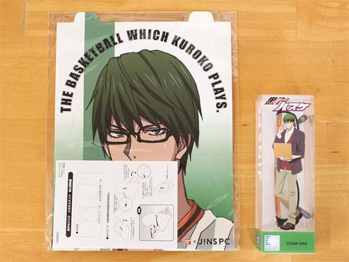 黒子のバスケ×JINS PC 緑間真太郎モデル パッケージとメガネスタンド