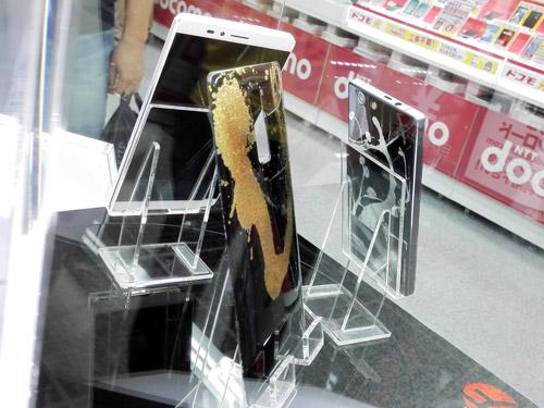 FREETEL SAMURAI MIYABI(雅) 蒔絵の着せ替えパネル 黒×銀