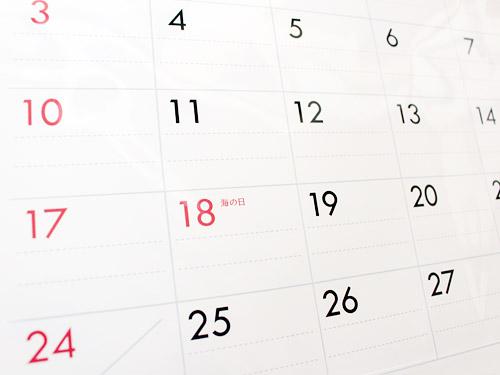 ぐりとぐらカレンダー2016 日付欄