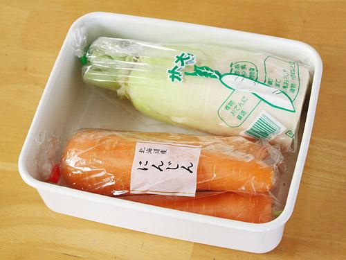 無印良品 ホーロー保存容器 大きさ 野菜
