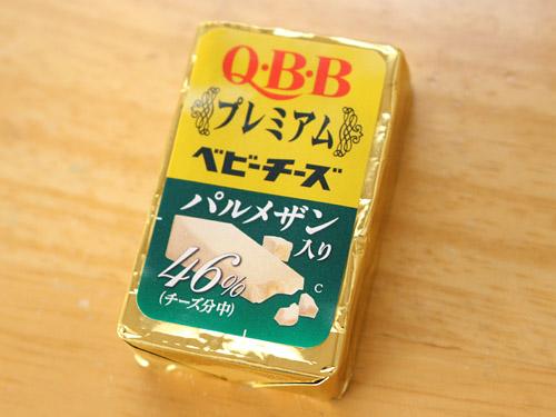 Q・B・B プレミアムベビーチーズ パルメザン入り 個包装
