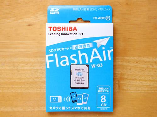 FlashAir W-03 箱