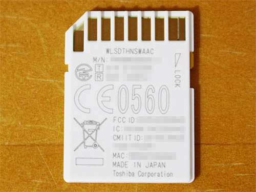 FlashAir W-03 SDカード裏