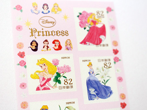 グリーティング切手 ディズニーキャラクター オーロラ姫、シンデレラ