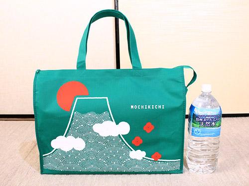 もち吉福袋2016 緑2,000円