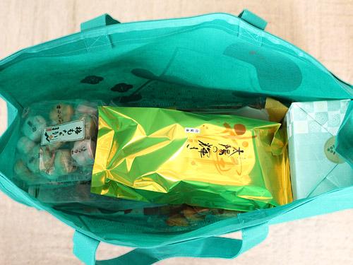 もち吉福袋2016 緑2,000円 開封