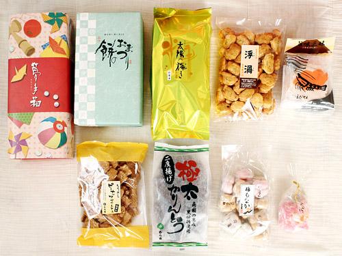 もち吉福袋2016 緑2,000円 中身