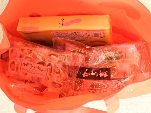 もち吉福袋2016 赤3,000円 開封