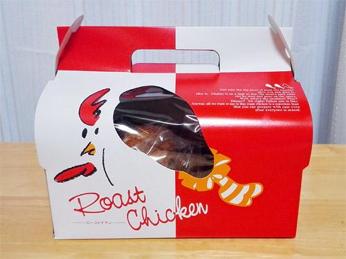 蕨『肉の青木』 丸鶏ローストチキン 箱