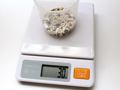 楽天 自然の館 未来雑穀21+マンナン 分量計測