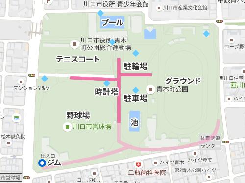 青木町公園 レアポケモンの出現場所と回り方